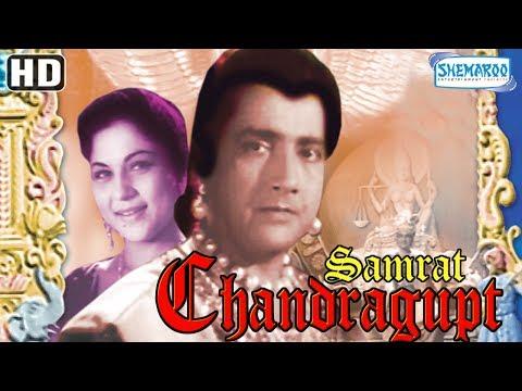 Samrat Chandragupt(HD)-Bharat Bhushan. Nirupa Roy, Lalita Pawar-Old Hindi Movie-(With Eng Subtitles)