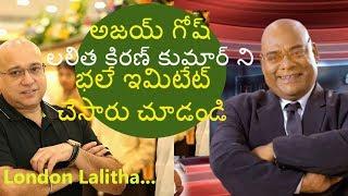 Ajay Gosh Imitates Lalitha Jeweler Kiran | London Babulu Trailer |London Lalitha Ad | FilmiEvents