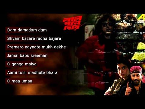 Lal Pan Bibi | Bengali Movie Video Songs | Video Jukebox | Chiranjeet | Kumar Sanu, Alka Yagnik