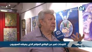 فنان سوري ينقل معاناة شعبة من ميليشيا الأسد عبر لوحات تشكيلية