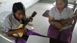 Marshallese birthday song