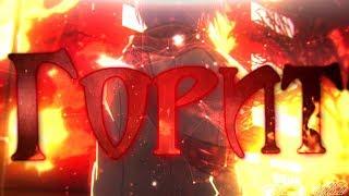[AMV]Грустный Аниме Клип-Сентябрь горит