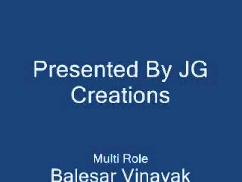 Ajji With Yeddi - Balesar Vinayak's Mimicry
