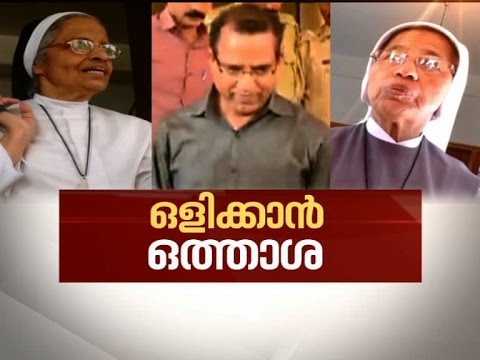 Kottiyoor rape, case against more persons for concealing rape |News Hour Debate 5 March 2017