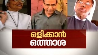 News Hour 05/03/2017 Asianet News Channel
