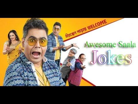 Mirakkel Akkel Challenger 6   Abu Heena Roni   Arman Cox's Bazar   Ekushey Video Lab