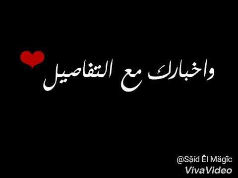 عمرو دياب - كوبليه من اغنيه على حبك بالكلمات - لايف ( احساس روعه )