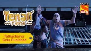 Your Favorite Character | Tathacharya Gets Punished | Tenali Rama