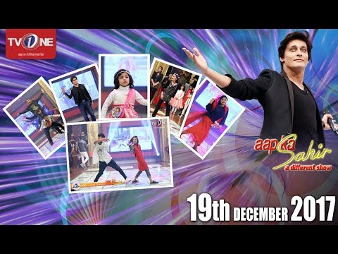 Aap Ka Sahir - Morning Show - 19th December 2017 - Full HD - TV One