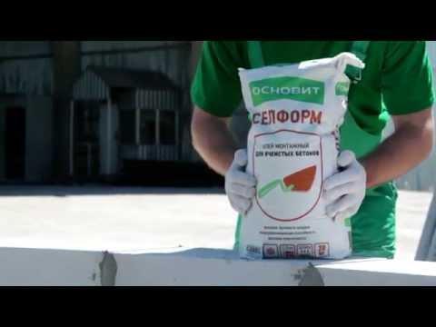 Пеноблоки- - Белорусские газосиликатные блоки