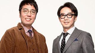 メガネびいき http://www.tbsradio.jp/megane/index.html.