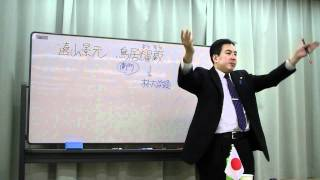 平成23(2011)年12月4日に大阪・茨木で行った、第22回良くわかる歴史講...