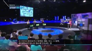 우리말 겨루기 - Woorimal Battle EP501 # 008