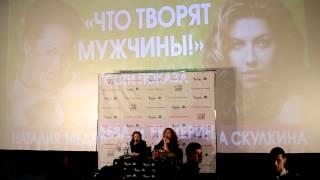 медведева и скулкина в ростове-на-дону 21.02
