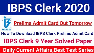 IBPS Clerk Prelims Admit Download 2020|How To Download IBPS Clerk Prelims Admit Card 2020|#ibpsclerk