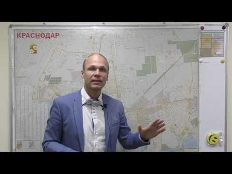 Земельные участки в Краснодаре/Реальная цена