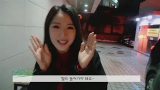 이달의소녀탐구 #455 (LOONA TV #455)