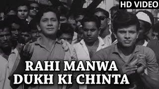 Rahi Manwa Dukh Ki Chinta Video Song(HD)   Dosti   Mohammad Rafi  Laxmikant–Pyarelal