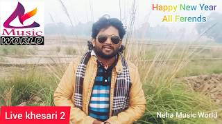 Download Lagu Neha music world 2020 All fains Happy New year 2020 Live Chirkut baba Neha ji MP3