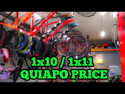 MURANG BIKESHOP SA QUIAPO   1x10 AND 1x11 SPEED MOUNTAINBIKES LATEST PRICE