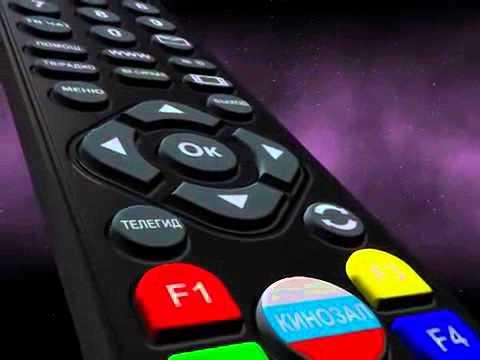 Кнопка EPG или Телегид Триколор ТВ
