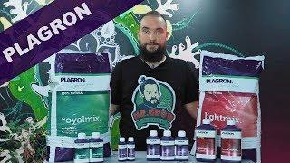 #14 Plagron: обзор органических и минеральных удобрений / Mr.GrowChannel