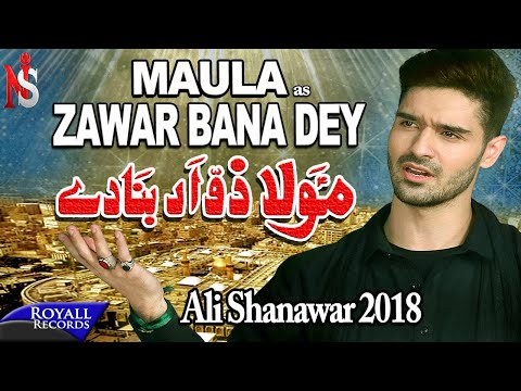 Ali Shanawar | Maula Zawar Bana Dey | 2018 / 1440
