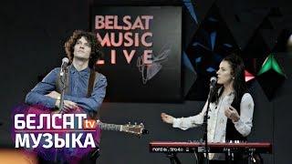 NAVIBAND / Belsat Music Live   Евровидение-2017   Belarus Eurovision 2017