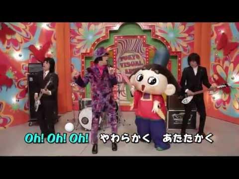 ザ・コレクターズ / Da!Da!!Da!!!