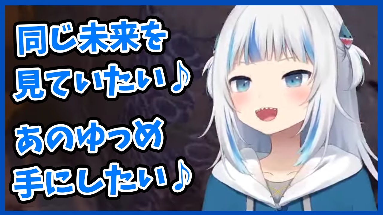 Gura distracts herself from the horror by singing【Gawr Gura / HololiveEN /JP sub】【がうるぐら/ホロライブEN】