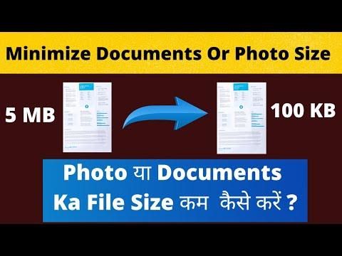 document-size-kam-kaise-kare-l-how-to-decrease-size-of-photo,-signature-marksheet-documents