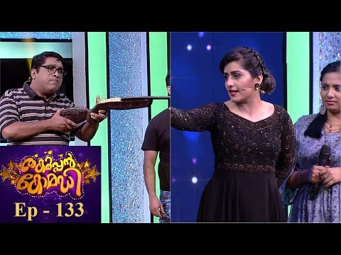 Thakarppan Comedy March 20,2019 Mazhavil Manorama Comedy Programme