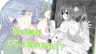 TVアニメ放送中!! 世界を滅ぼす少女止める、たった一つの方法は デート...