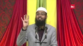 Drugs Juwa Sharab Lottery illegal Sex Pornography Sab Ko Mohammad SAWS Ne Haram Qarar Diya Aur Amal