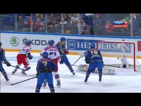 Россия - Латвия. Онлайн-трансляция матча чемпионата мира