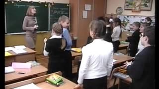 Урок математ.у 4 класі, проведений  Курносенко Марією.