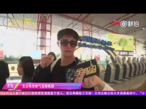 170314 'All Star Live' Airport Interview - HanGeng