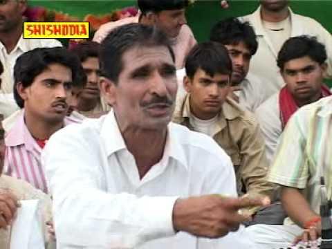 Patre Se Utarja Bhaiya Tu Mera Himati Na-----(HARERAM BAISLA & PUSHPA GUSAI)||SHISHODIA CASSETTES ||