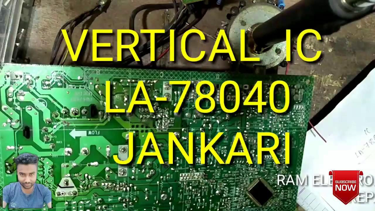 Vertical ic 78040 volt details