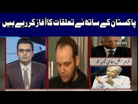 Aaj Special- 14 October 2017 - Aaj News