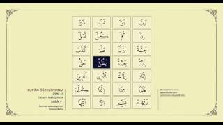 Kuran Öğreniyorum 16 - Şedde (Fatih Çollak)