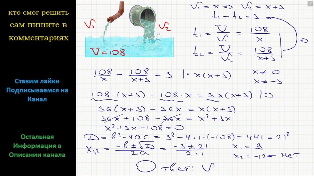 Как решить задачу с литрами задачи решаемые с конца