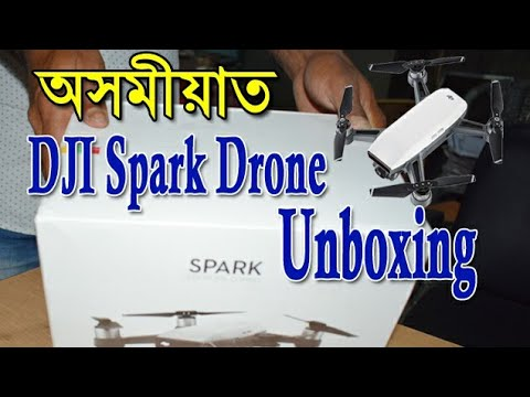 Drone(Full HD) Review And Unboxing, DJI Spark In Assamese By Smart Next