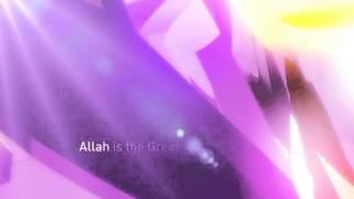 Eid 2013 Takbeerat (English)
