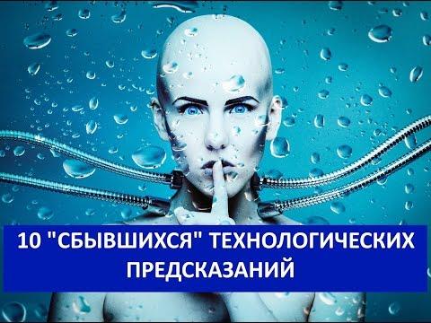 Телевидение онлайн - Планета РТР онлайн, Россия 24, Мир TV