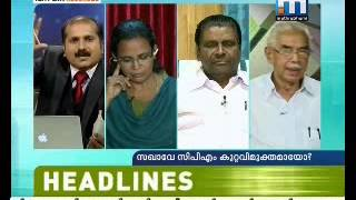 venu in mathrubhumi news channel