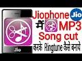 Jiophone new update | Jiophone me MP3 song ko kese kate | How cut MP3 song for ringtune | hindi
