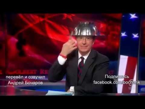 Американцы ржут над Майданом