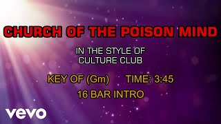 culture club church of the poison mind karaoke