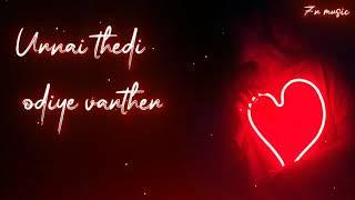 LOVE ME AGAIN - Havoc Brothers Ringtone  Tamil songs lyrics whatsapp Status //😍7n music //